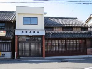 三浦表具店 旧店舗